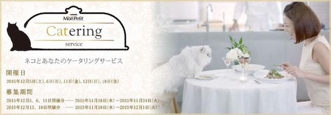 bnr_catering