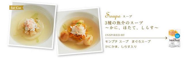 catering_menu_img04