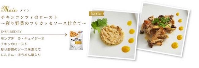 catering_menu_img05