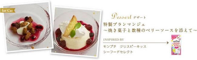 catering_menu_img06
